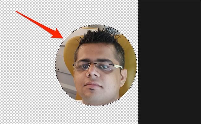 Ảnh đã khoanh trong Photoshop