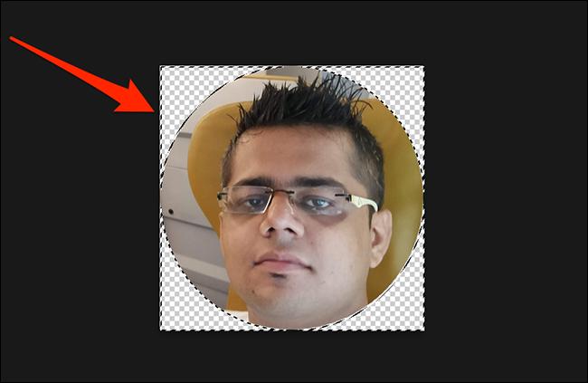 Một hình ảnh hình tròn trong Photoshop